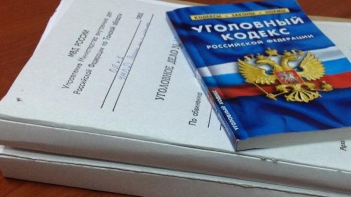 Кисель смерти. Опасный продукт продавали на рынке в Пятигорске