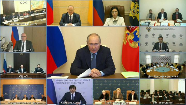 5 млн рублей: Путин увеличил премию за укрепление единства российской нации