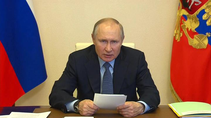 Путин: важна не только экономика, но и сопричастность россиян к судьбе России