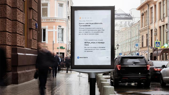 """Вышло первое за пять лет обновление """"ВКонтакте"""" для iPad"""