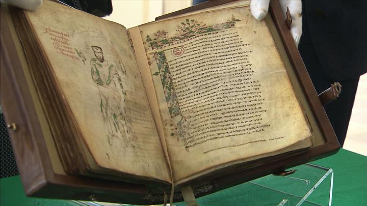 В Доме Пашкова представили Евангелие XI века