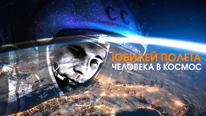"""Яндекс.Музыка представляет плейлист-аудиопутешествие """"Музыка звёзд"""""""