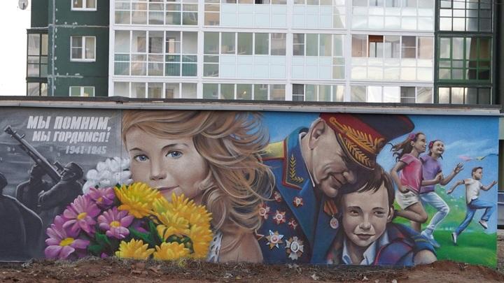 Улыбка Гагарина: новый стрит-арт появился в Челябинске ко Дню Победы и 60-летию полета в космос