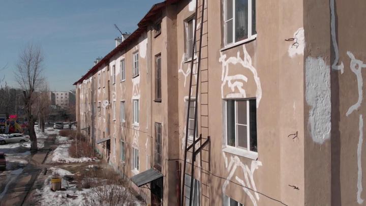 В Люберцах чиновники требуют от жителей аварийных домов доплату за переселение