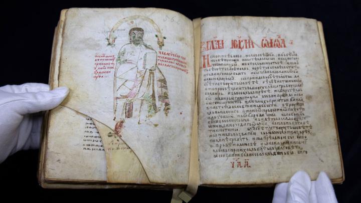 Отреставрированное Мариинское Евангелие вернулось в Отдел рукописей РГБ