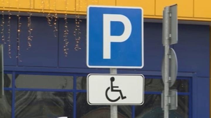 В Орле идет проверка по факту нарушения прав ребенка с инвалидностью