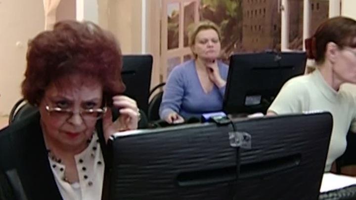 Рязанцы смогут сдать экзамен по цифровой безопасности