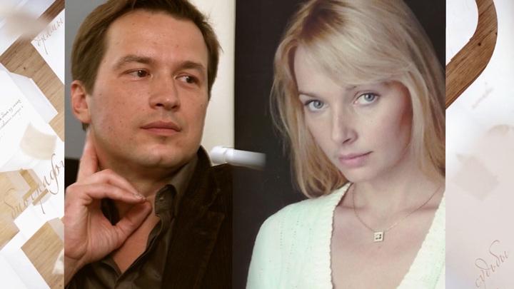 """""""Если тебя не любят, надо уходить"""": Наталия Антонова о разводе с первым мужем"""