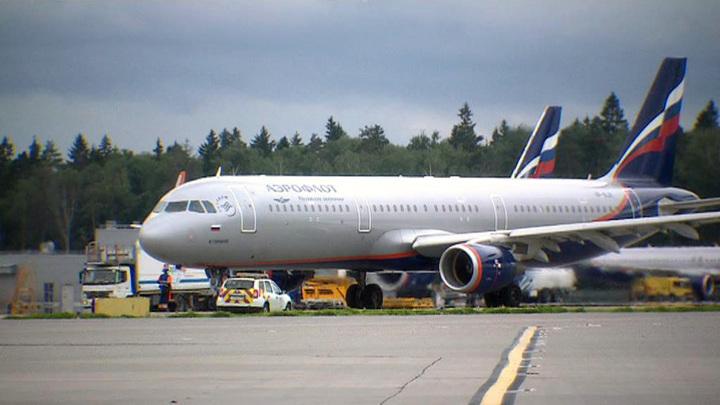 Росавиация и Ростуризм предупредили о рисках турпоездок на грузопассажирских рейсах