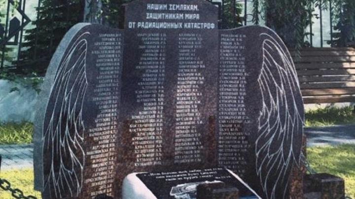 Памятник ликвидаторам Чернобыльской аварии установят в Петушках