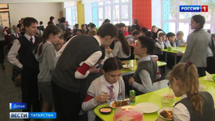Школьники Казани смогут сделать предзаказ блюд на несколько дней вперед
