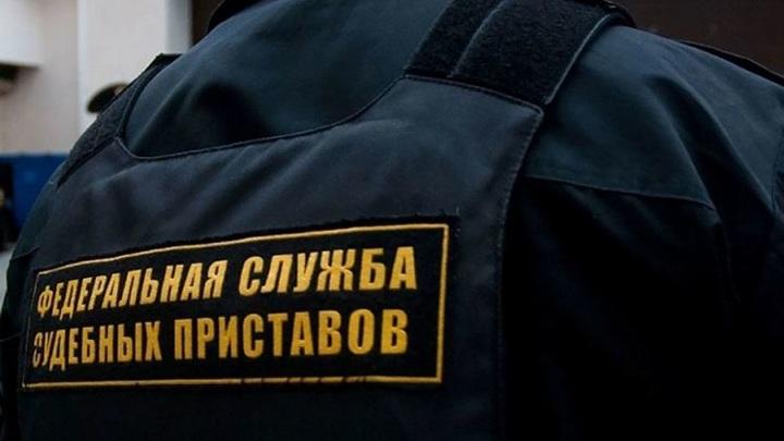 В Новосибирске с компании принудительно списали крупный штраф