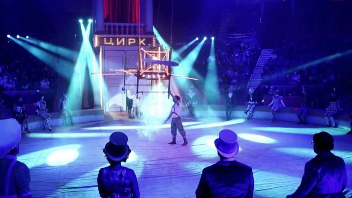 В Сочи отметили Всемирный день цирка