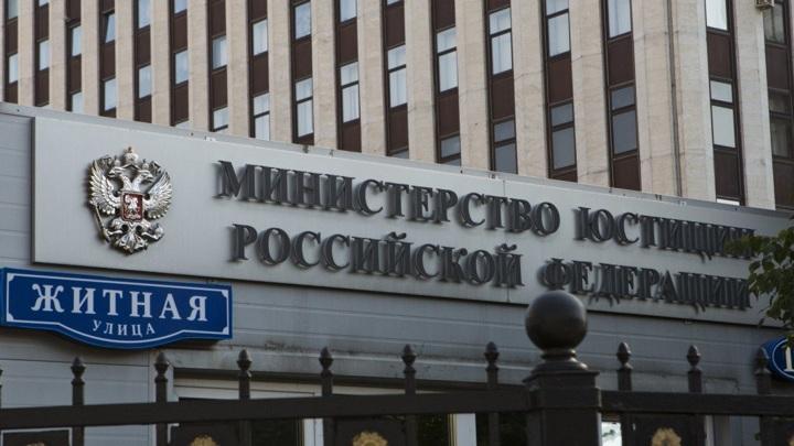 МВД России призывает граждан не ходить на несанкционированные акции