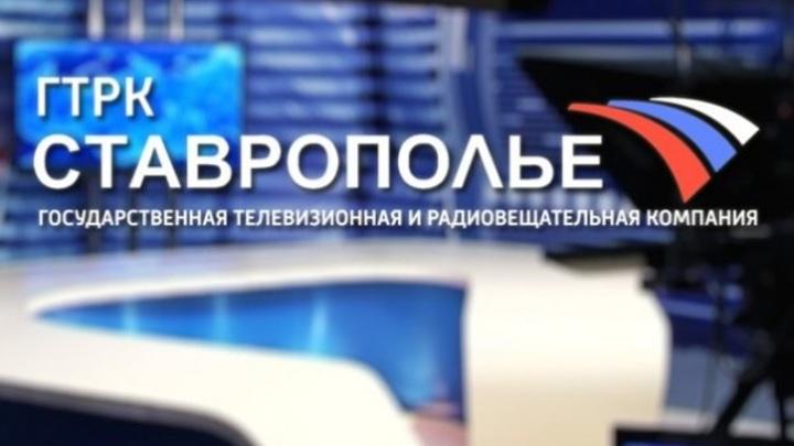 """Журналисты ГТРК """"Ставрополье"""" заняли три первых места на конкурсе им. Лопатина"""