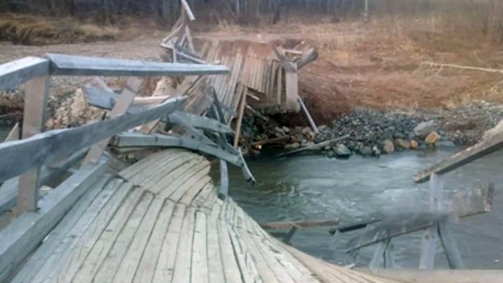 Обрушение самодельного моста в Приморье: последние минуты жизни компании туристов попали на видео