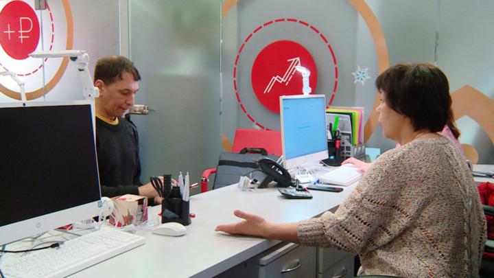 """Амурский центр """"Мой бизнес"""" занял первое место в рейтинге Минэкономразвития РФ"""