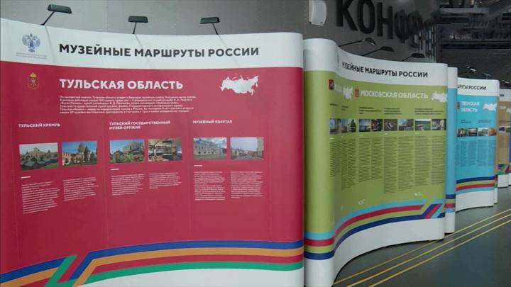"""Калуга стал первым городом проекта  """"Музейные маршруты России"""""""