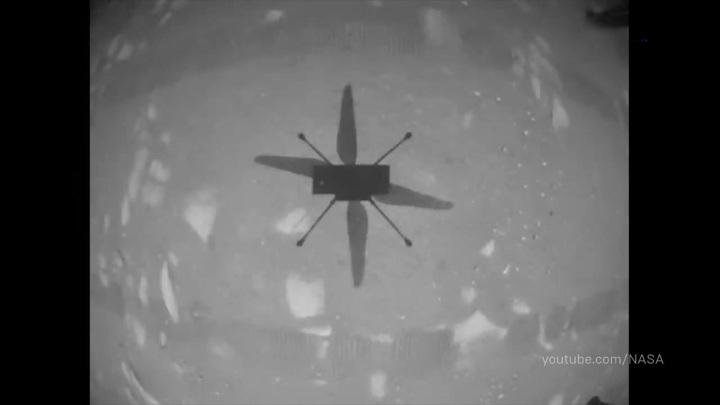 """Вертолётный дрон """"Изобретательность"""""""
