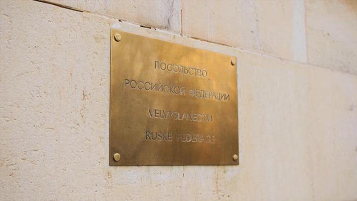 Прага заявит о новой высылке российских дипломатов в среду