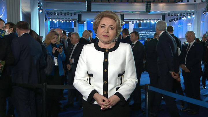 Матвиенко призвала к командной работе над реализацией послания президента