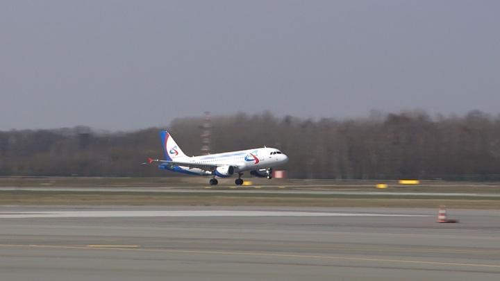 Росавиация разрешила полеты из Калининграда в четыре страны