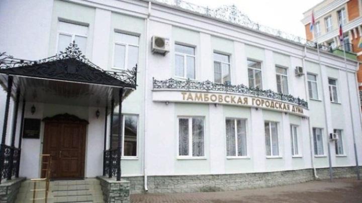 На пост главы Тамбова претендуют пять человек