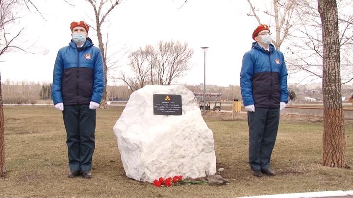 Памятный камень установили в Иркутске  к 35-й годовщине аварии на Чернобыльской АЭС