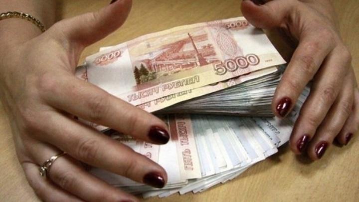Жительница Ставрополья поменяла настоящие деньги на листы бумаги