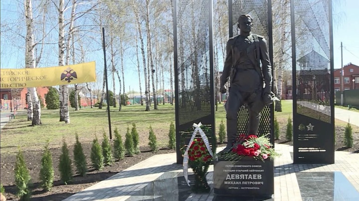 Памятник летчику Михаилу Девятаеву открыли в Мордовии.