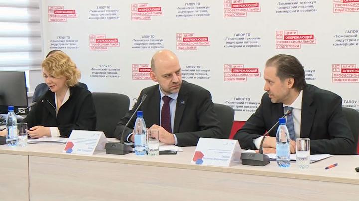 Участники WorldSkills Россия приехали в Тюмень