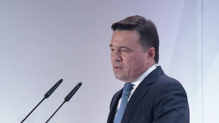 Воробьев рассказал о нововведениях в Подмосковье