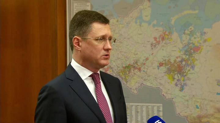 Новак: в России растут запасы топлива и нефтепродуктов