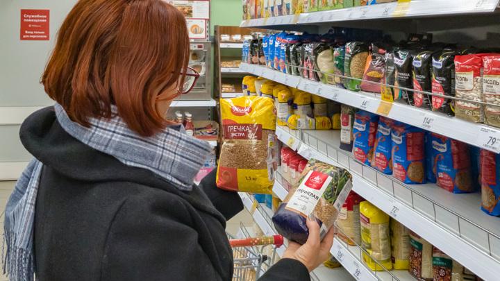 В правительстве сообщили о замедлении роста цен на продовольствие до 6,6%