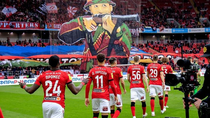 РФС позволил клубам РПЛ расширить заявки до 28 игроков на сезон