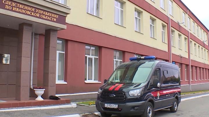 В Иванове девочка-подросток подозревается в покушении на сбыт наркотиков