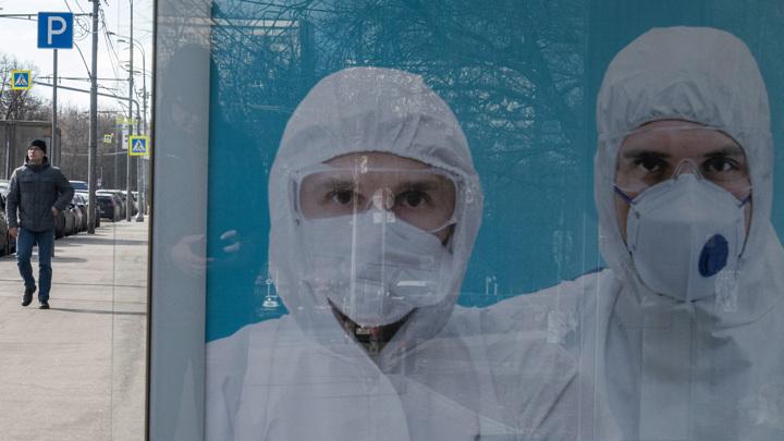 Суточный прирост новых заболевших COVID в России составил 8 217 случаев