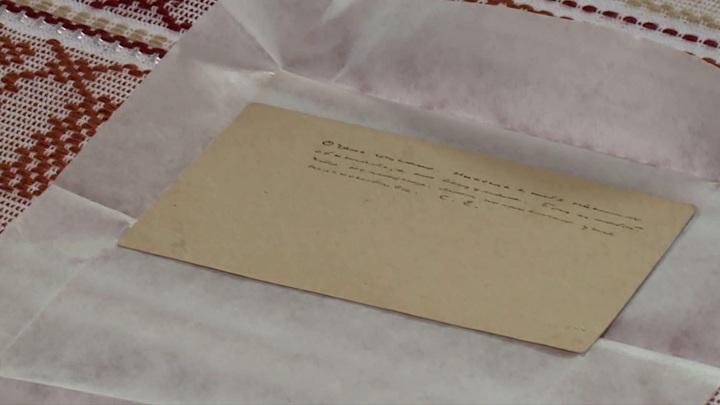 Фонд музея Сергея Есенина пополнился уникальным письмом поэта