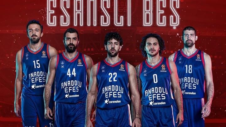 Стал известен соперник ЦСКА в полуфинале баскетбольной Евролиги
