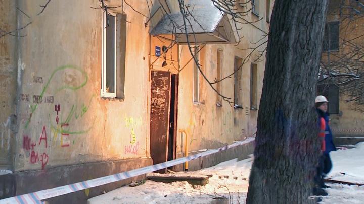 Дом в Уфе расселят после взрыва газа