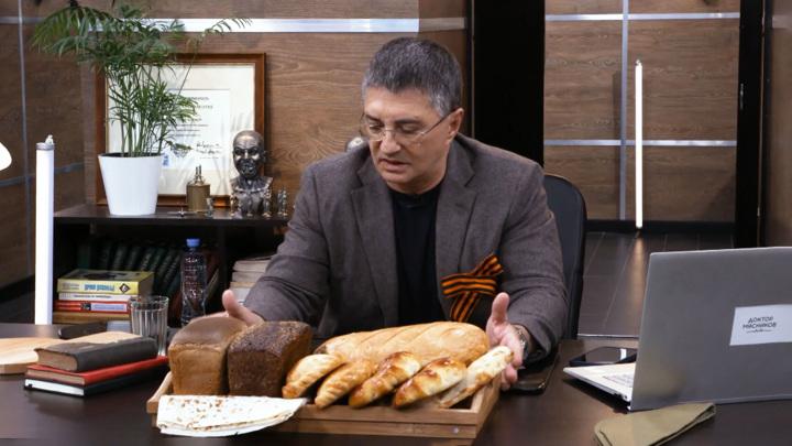 Доктор Мясников привел рецепт немецкого хлеба для русских военнопленных