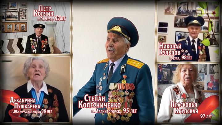 Этот день мы приближали, как могли: песню о Победе исполняют ветераны