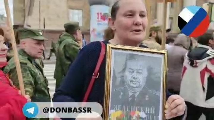 """Дед Зеленского """"прошел"""" в донецком """"Бессмертном полку"""""""