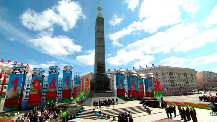 Лукашенко призвал не допустить искажения истории