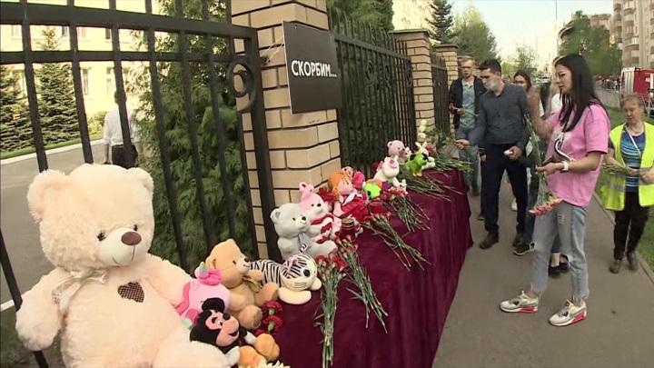 Власти Татарстана объявили 12 мая днем траура