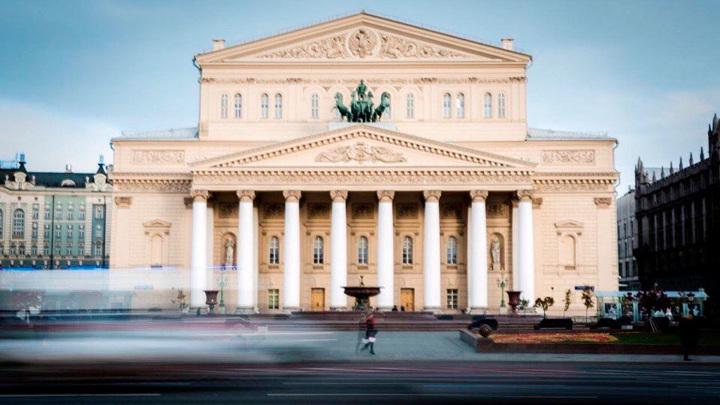 Фото: instagram.com/bolshoi_theatre