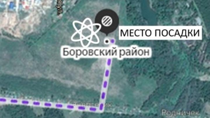 """""""Атомный"""" геоглиф появится на территории Калужской области"""