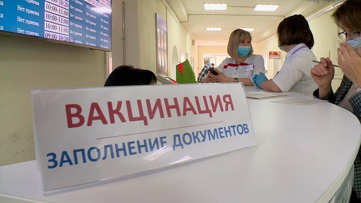 Мошенники предлагают жителям Карелии заплатить за вакцину от COVID-19