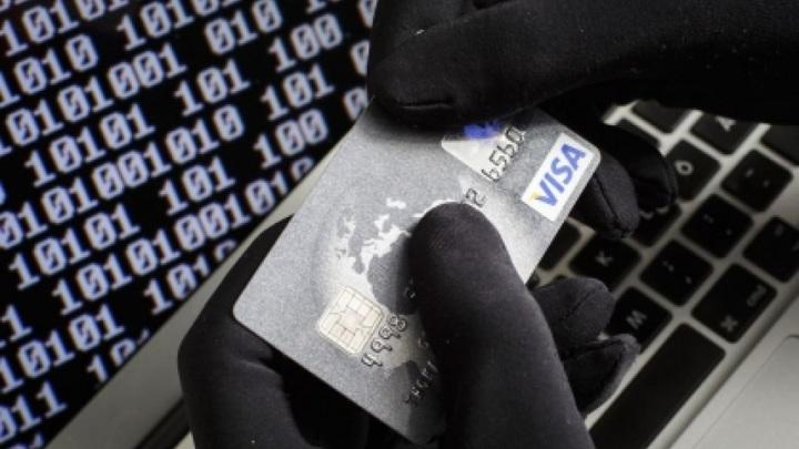 В Новочебоксарске двое подростков украли со счета родственника 240 тысяч рублей