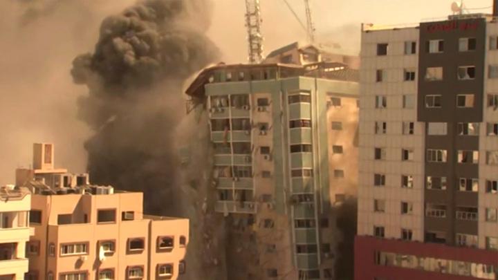 Высотка с офисами мировых СМИ уничтожена израильскими ракетами